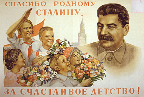 The Soviet Cult of Childhood | Guided History